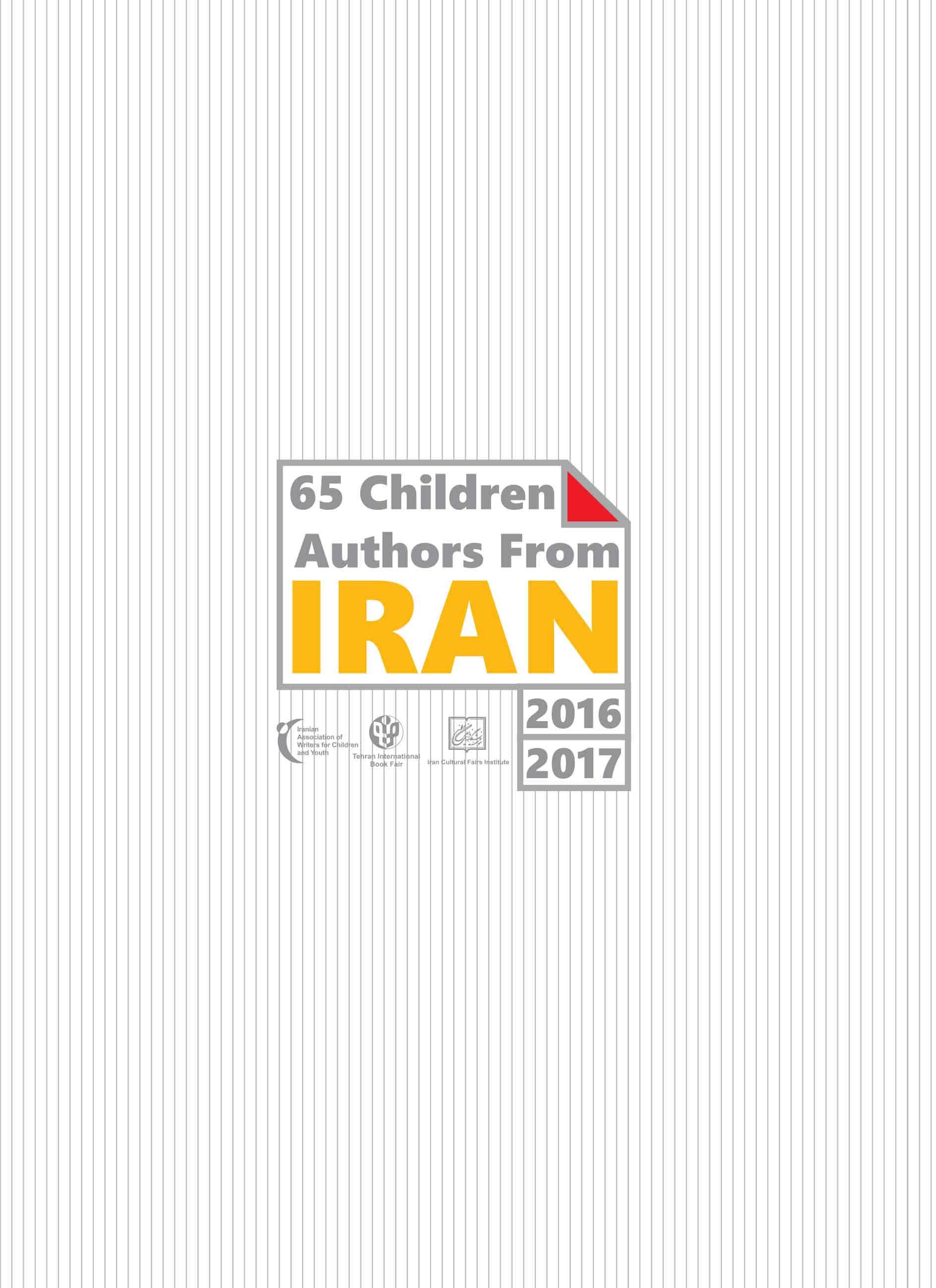 Tehran international book fair home books from iran gumiabroncs Choice Image